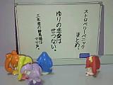 Matome_sp