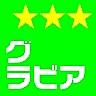 ビデオ日記R:山崎真実 絶対 山崎主義!!【2005:日】