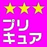 ビデオ日記:映画 キラキラ☆プリキュアアラモード パリッと!想い出のミルフィーユ【2017:日】